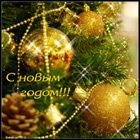 icon140_new_year_1