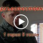 icon140_online_1